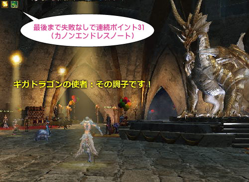DragonsProphet_20140523_224514.jpg