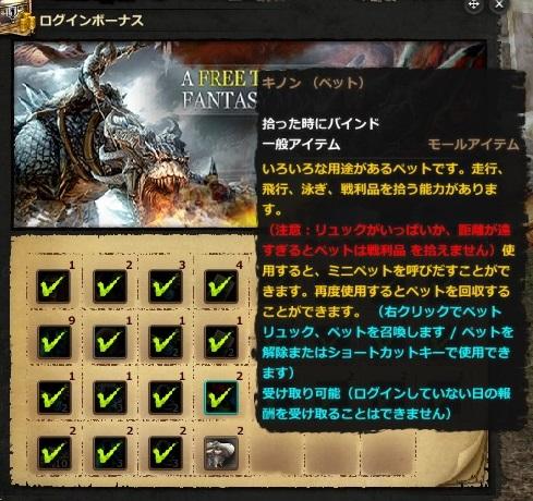 DragonsProphet_20140623_005623.jpg