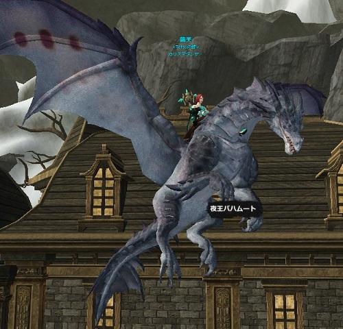 DragonsProphet_20140712_214032.jpg
