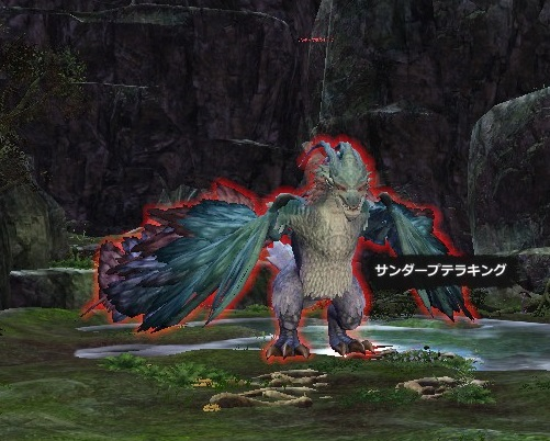 DragonsProphet_20140712_215004.jpg