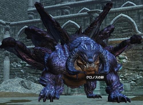 DragonsProphet_20140712_222357.jpg