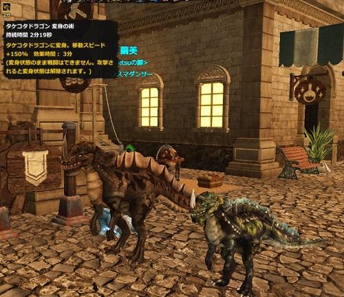 DragonsProphet_20140713_082049.jpg