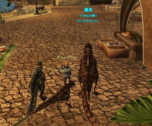 DragonsProphet_20140713_082653s.jpg