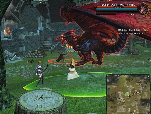 DragonsProphet_20140729_191921s.jpg
