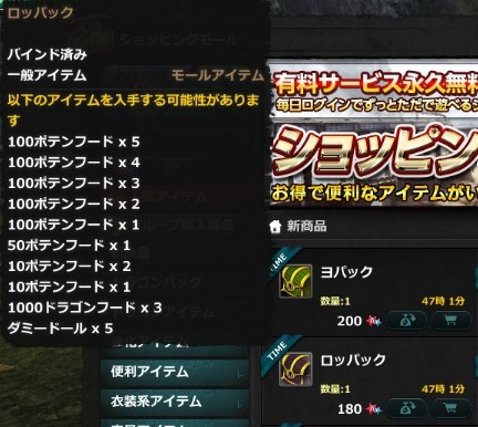 DragonsProphet_20140803_215852.jpg