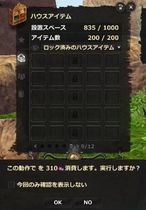 DragonsProphet_20140807_075923.jpg