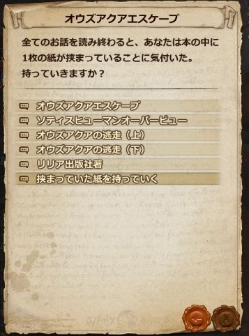 DragonsProphet_20140904_231009.jpg