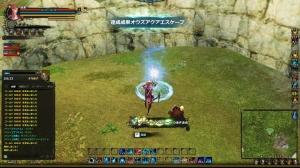 DragonsProphet_20140905_010529.jpg