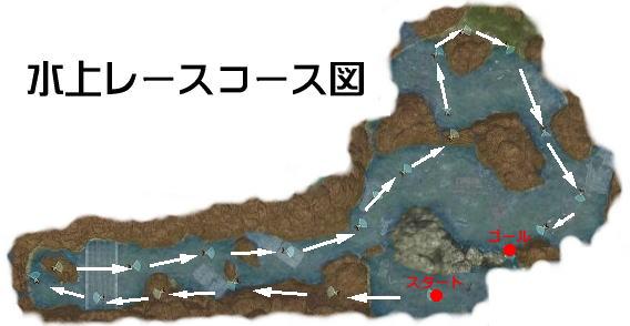 kosu001.jpg