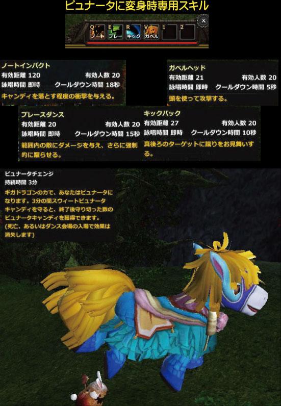 pyusuki001.jpg