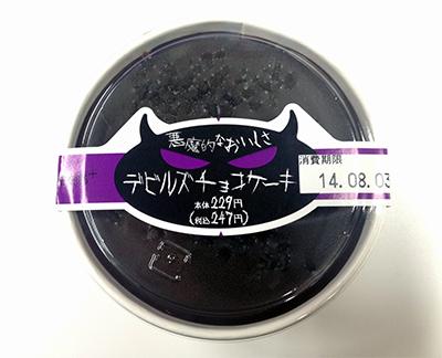 blog_000003641.jpg