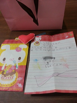 バレンタイン手紙1