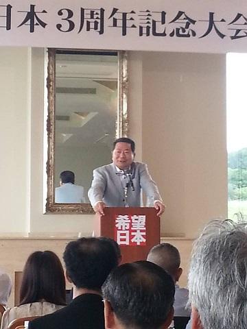 中川秀直自民党元幹事長