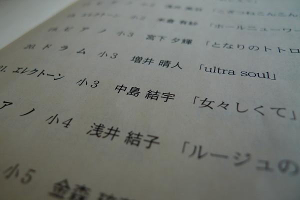 140316-YAMAHA発表会01