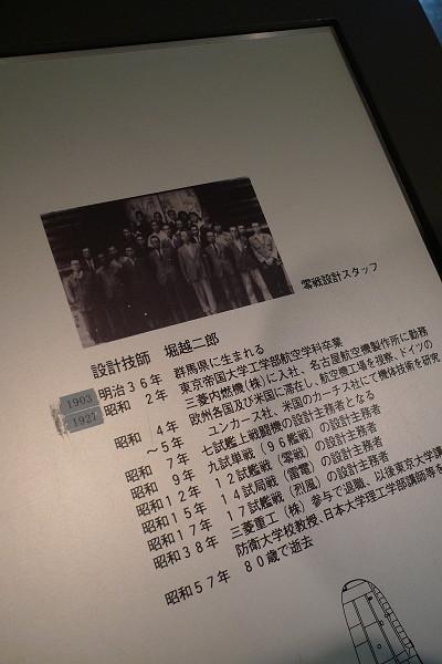 140312-山佐さん13