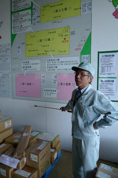 140313-山佐産業さん02