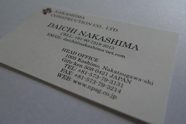 140419-DAICHI NASHIMA