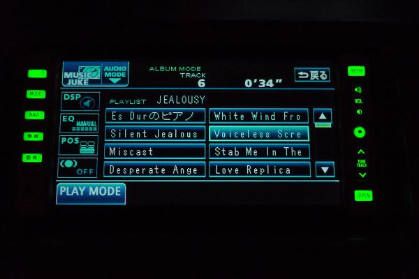 140508-Jealousy