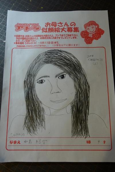 140510-お母さんの似顔絵