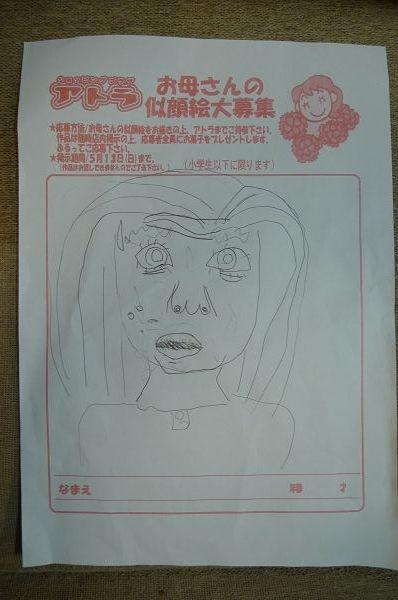 120509-お母さんの似顔絵