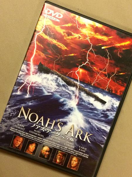 140706-NOAH