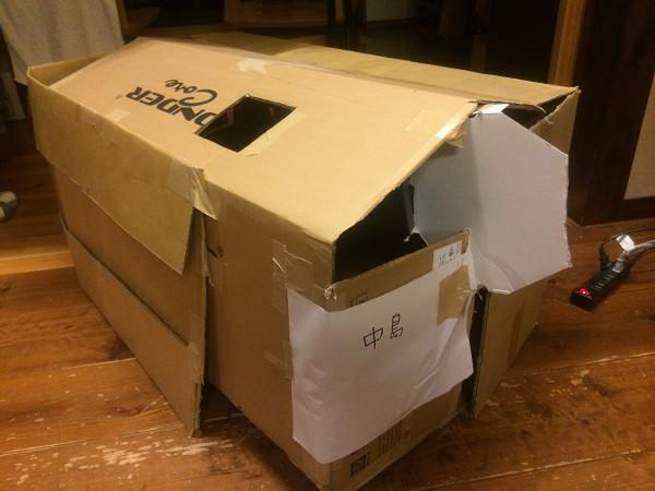 140705-小熊の箱船