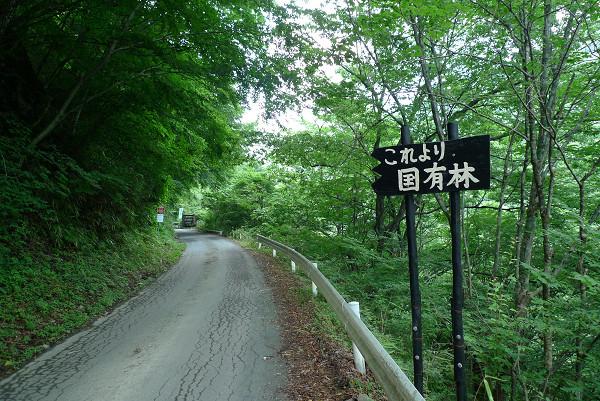 140721-渡合温泉視察02