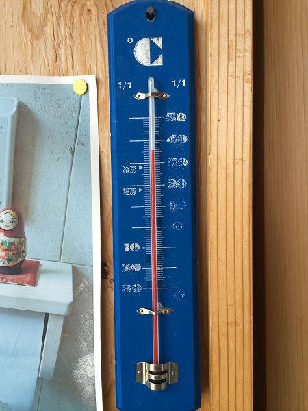 140725-36℃