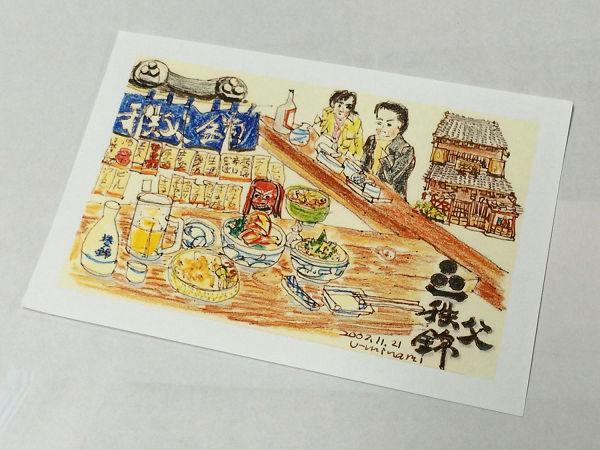 140730-南雄三先生より