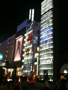 栗山スタッフのブログ