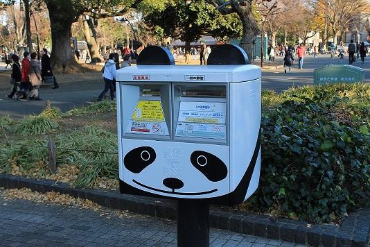 上野動物園入園ゲート