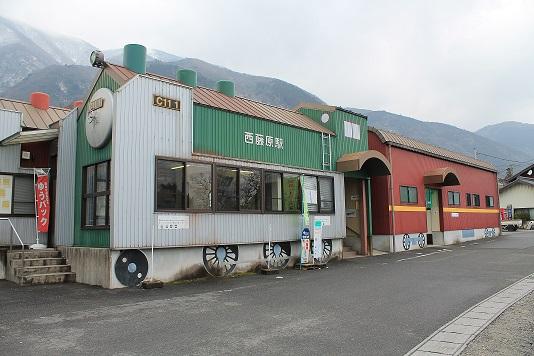 西藤原郵便局