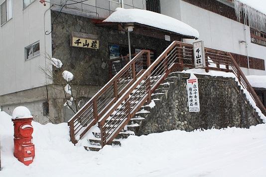 立山千寿ヶ原 (2)