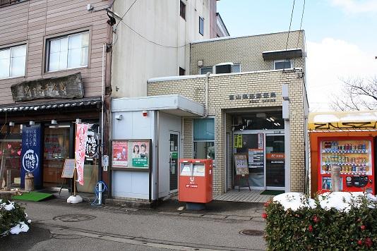 富山奥田 (2)