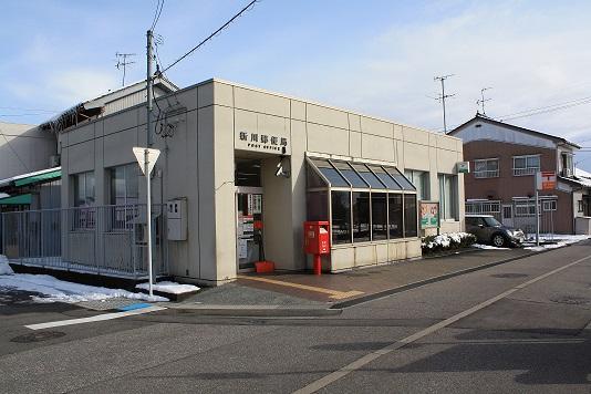 新川 (2)