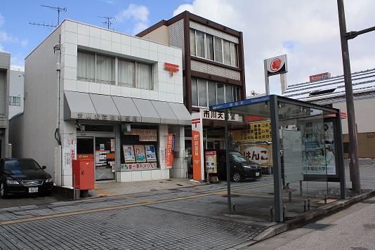 富山越前町 (2)