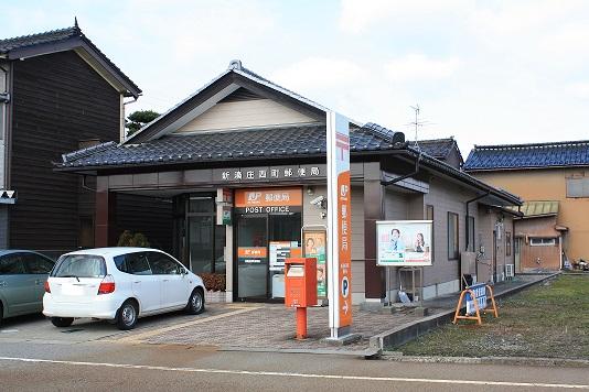新湊庄西町 (2)