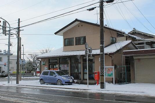 滑川吾妻 (2)