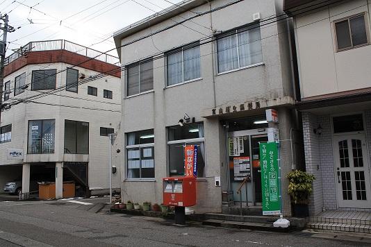 富山相生 (2)