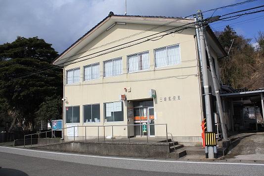 三崎 (2)