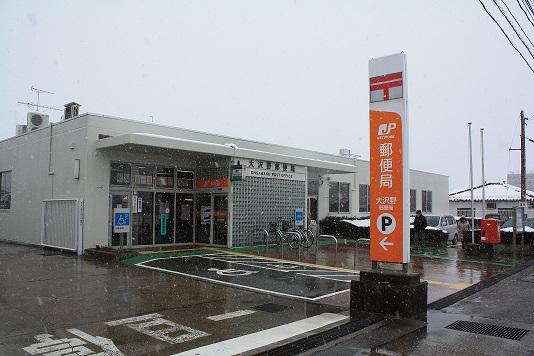大沢野 (2)