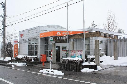福沢 (2)