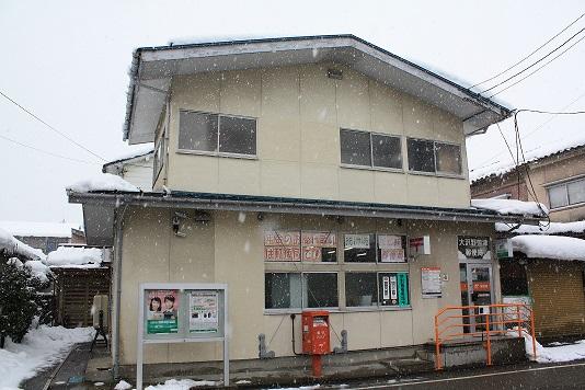 大沢野笹津 (2)