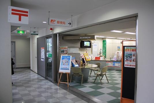 富山市役所内 (2)