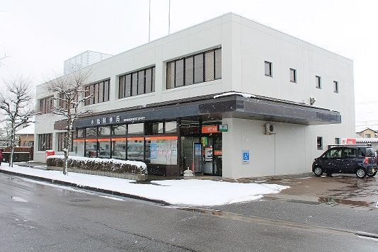 水橋郵便局