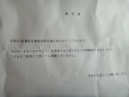 DSC03240.jpg