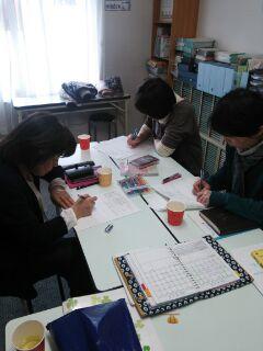 2014年4月2日・手帳会