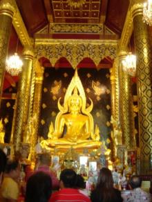 タイで暮らす ワディ カップ!