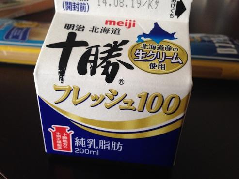 crmzisaku002.jpg