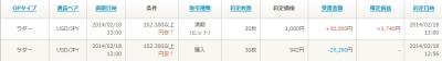 Baidu IME_2014-2-18_13-28-11